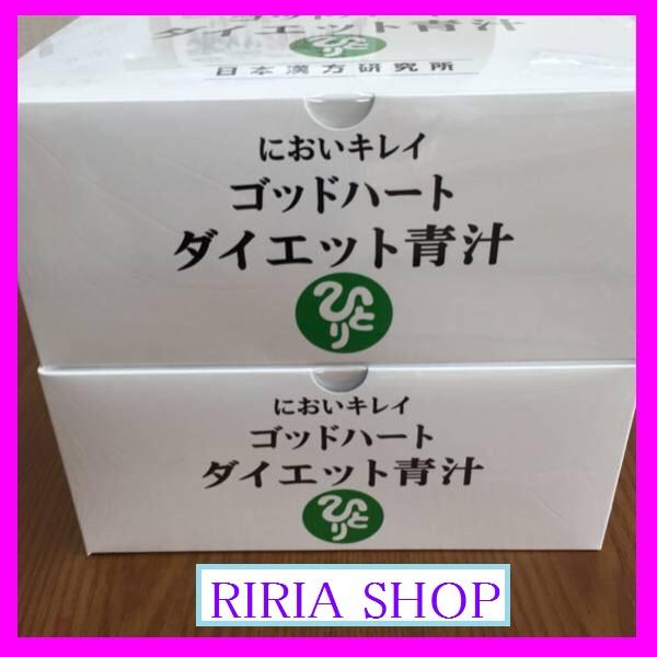 まるかん☆ゴッドハートダイエット青汁 465g (5g×93包) 2個セット
