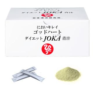 2020モデル 大人気のダイエット青汁に自然塩をプラス 在庫一掃売り切りセール まるかん☆ゴッドハートダイエットJOKA青汁