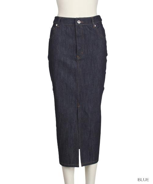 795941af29 ... mini skirt, slit skirt – Wheretoget. Front slit denim skirt  /BB0928/RANDA/Z1 …