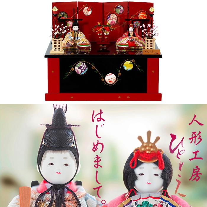 愛 親王飾 12SN-006-M【雛人形】【 ひな人形】【 お雛様】 【送料無料】【収納飾り】【 親王飾り】【木目込み】【コンパクト】【人気】【かわいい】【おしゃれ】