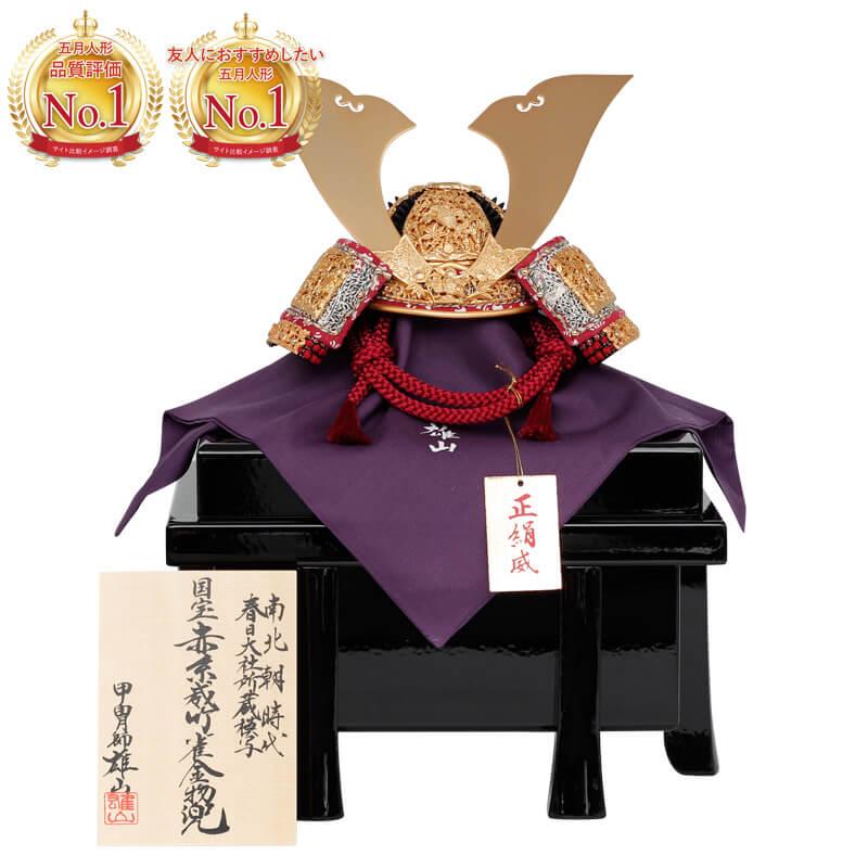 五月人形 兜飾り コンパクト 人気 おしゃれ 端午の節 国宝模写句 竹雀之兜 - 1/5 H5-SZ-0010