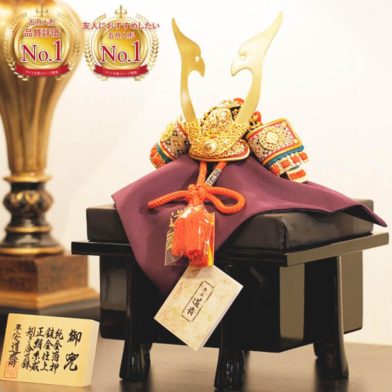 五月人形 コンパクト おしゃれ 兜飾り 人気 端午の節句 泰斗 - 5号 H5-SZ-TAI0501