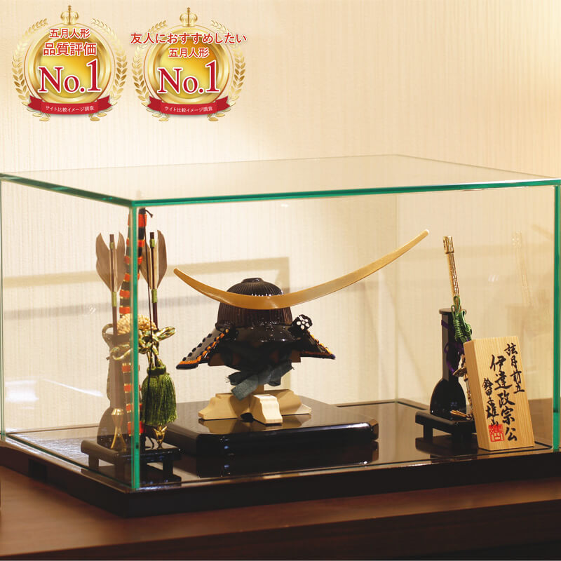 五月人形 コンパクト おしゃれ 人気 兜飾り 武将 伊達政宗之兜 - 1/5 - ガラスケースセット H5-SZ-0021YT-G