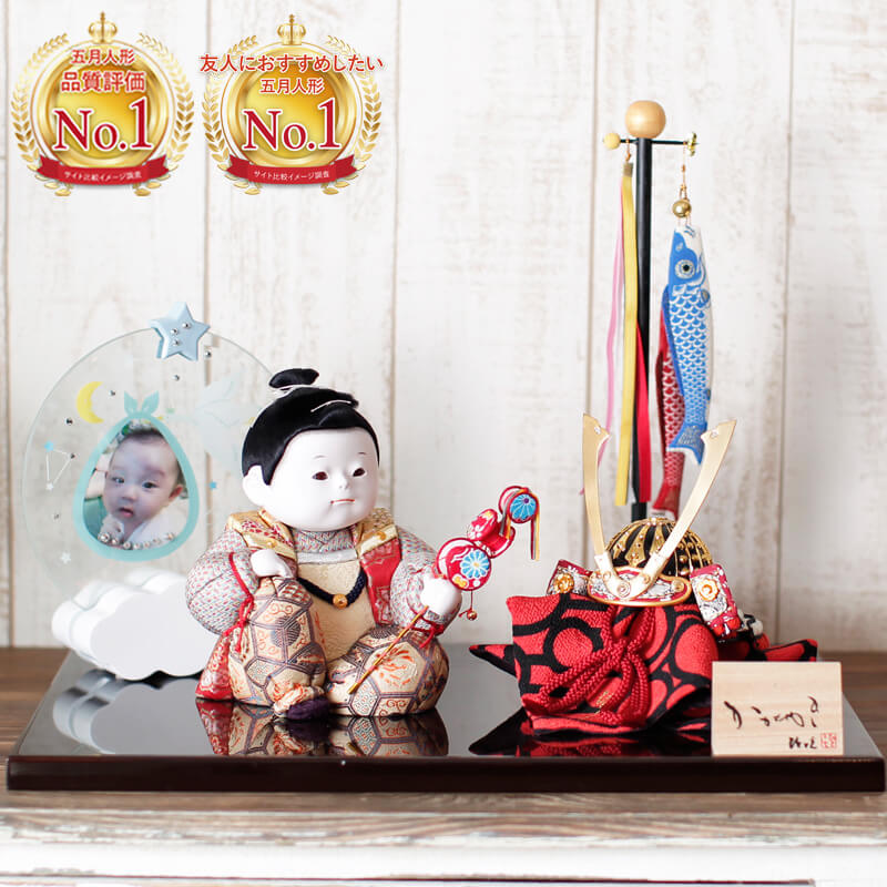 五月人形 木目込み おしゃれ 兜 人気 コンパクト 端午の節句 おぼこ人形 秀×匠 - こうのとり H5-W-02-SZ13-HH55