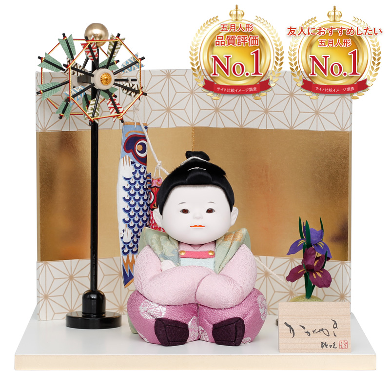 五月人形 木目込み コンパクト 人気 おしゃれ おぼこ人形 陽 - 麻の葉 H5-W-12-HQ22