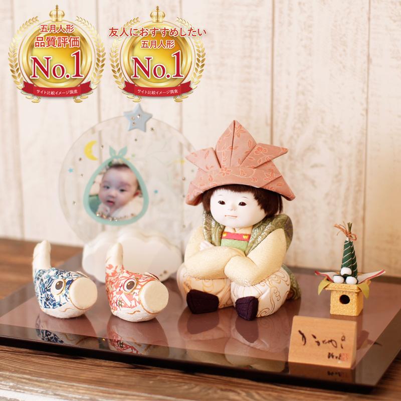 五月人形 木目込み 人気 コンパクト おしゃれ おぼこ人形 薫 - こうのとり H5-W-11-HE55