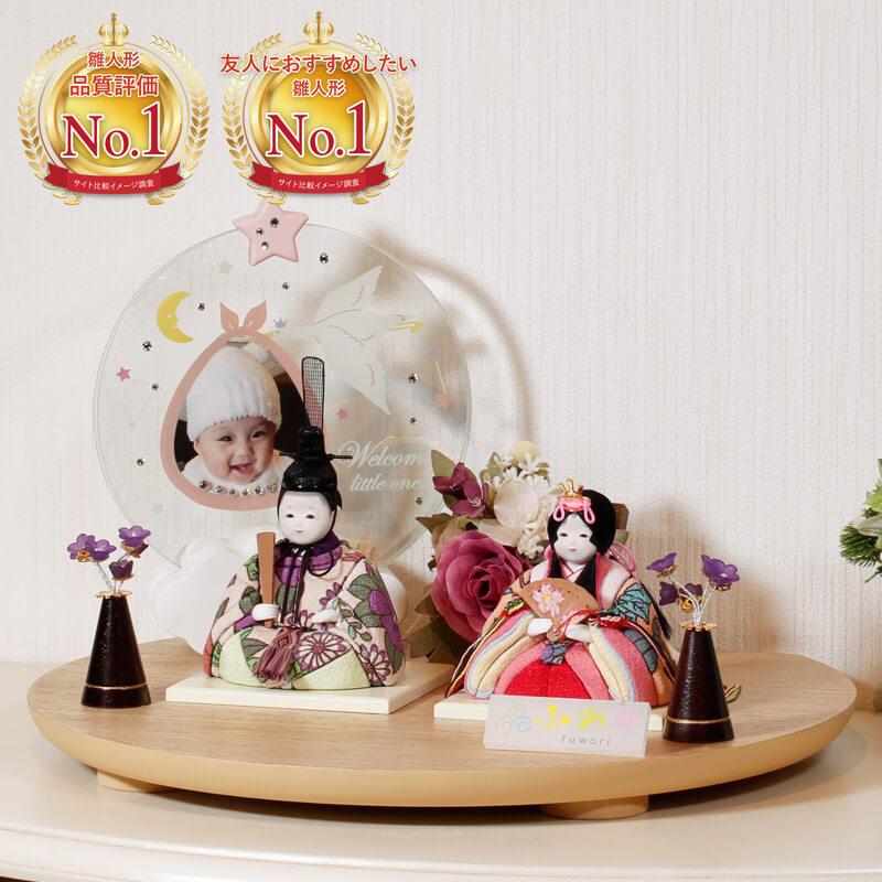 雛人形 かわいい 人気 おしゃれ 木目込み コンパクト ひな人形 ほの - HONO - 親王飾り F11SN-C03-D12
