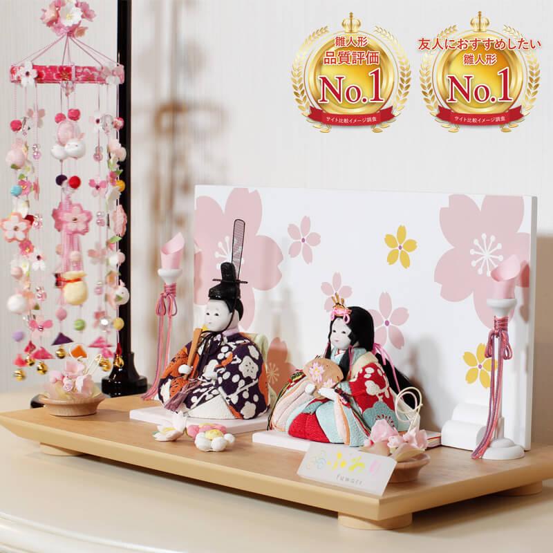 雛人形 かわいい 人気 おしゃれ 木目込み コンパクト ひな人形 かの - KANO - 親王飾り F11SN-C01-A05