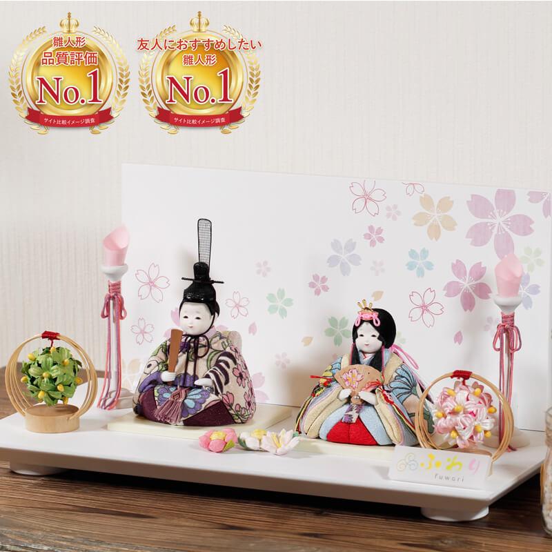 雛人形 かわいい 人気 おしゃれ 木目込み コンパクト ひな人形 さわ - SAWA - 親王飾り F11SN-C02-A06