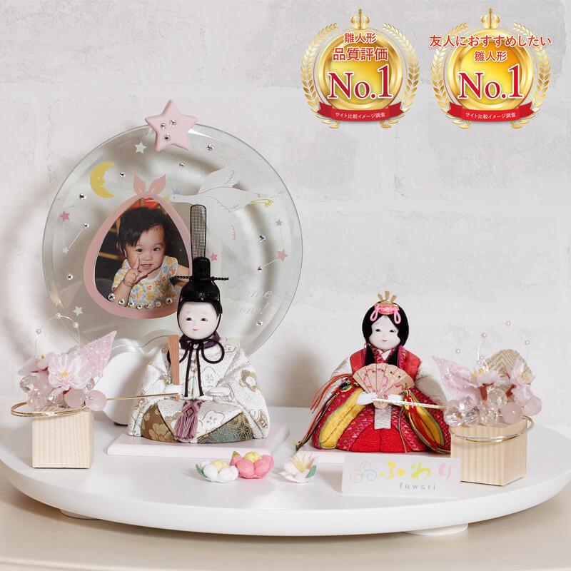 雛人形 かわいい 人気 おしゃれ 木目込み コンパクト ひな人形 もな - MONA - 親王飾り F11SN-K01-D01