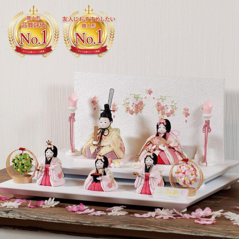 雛人形 かわいい 人気 おしゃれ 木目込み コンパクト ひな人形 ゆあ - YUA - 五人飾り F11GN-S03-C04