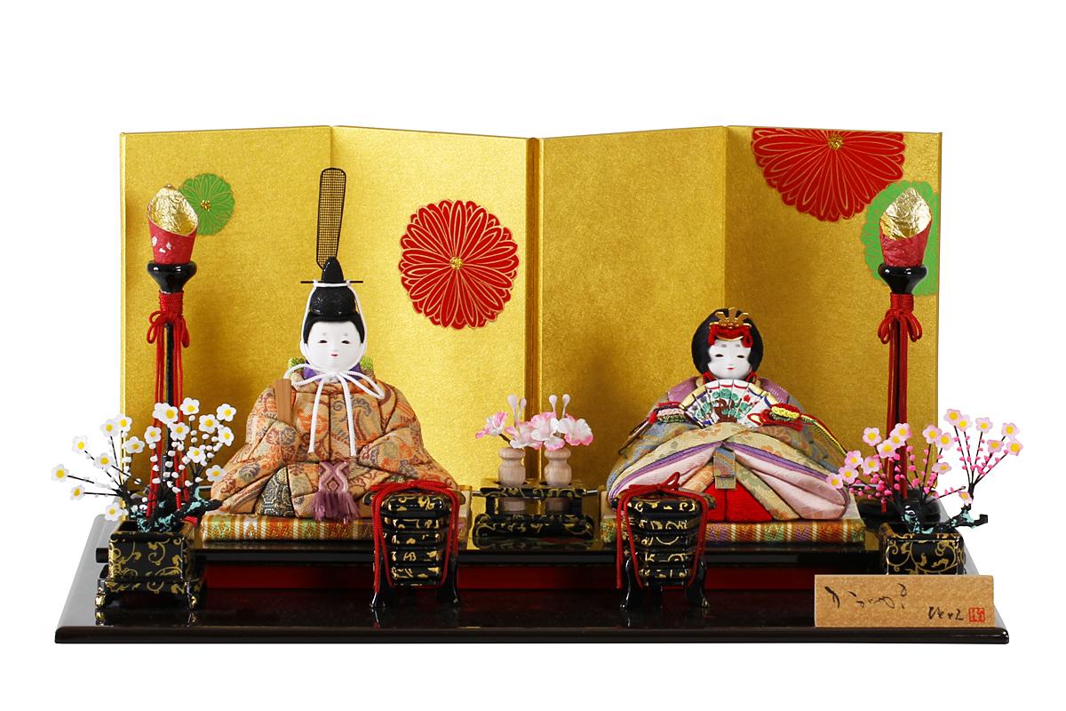 雛人形 木目込み 人気 かわいい おしゃれ ひな人形  縁 - えにし - 親王飾り H3-11SN-010A