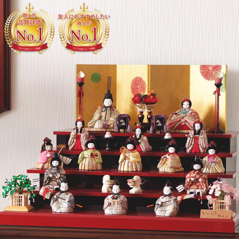 雛人形 人気 かわいい 木目込み ひな人形  コンパクト おしゃれ  雫 - しずく - 十五人飾り H3-11SR-011