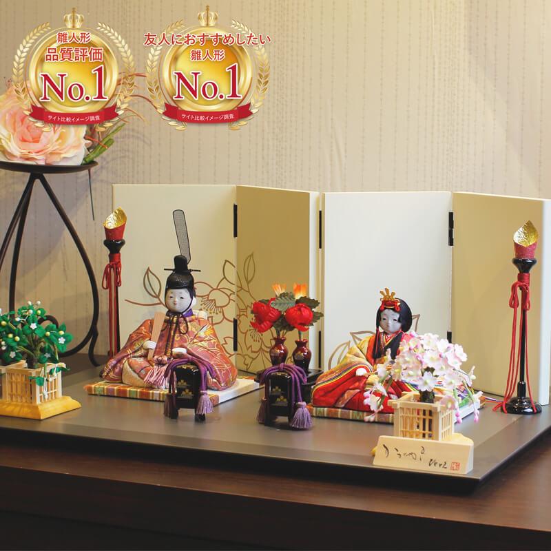 雛人形 木目込み 親王飾り 日本正規代理店品 かわいい コンパクト 送料無料 人気 H3-12SN-052 - ひな人形 実 お金を節約 おしゃれ みのり