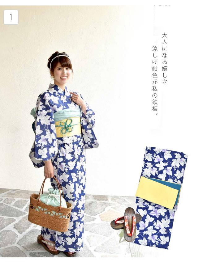 Yukata set women set trendy adult ladies wear with video original yukata yukata size なつもの ykt0075s