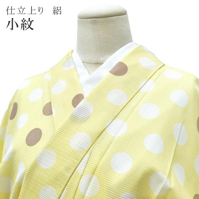 着物 小紋 正絹 仕立て上がり 着物 黄色 水玉 夏 絽 夏着物 ちょっとふくよか Lサイズ ぽっちゃり 大きいサイズ 着物 ふくよかサイズ ikn0095b98