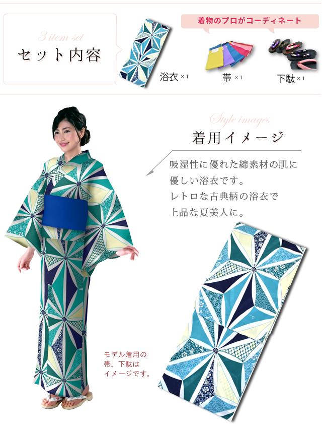 Obsessions pick yukata retro Taisho Roman modern women cheap hairstyle videos yukata yukata cotton hemp 4 types from adult luxury yukata ykt003