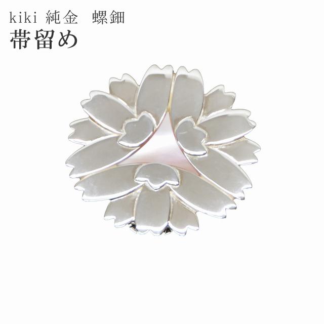 帯留 シルバー 純銀 螺鈿 おびどめ 銀 帯留め 粋々 kiki 三ッ桜 ミツザクラ ピンク ska0089-kbob48