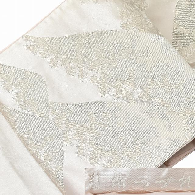 【クーポン利用で10%OFF】【中古】 リサイクル帯 袋帯 / 仕立て上がり 正絹 結婚式 綴織 引箔つづれ 山文様 銀系 jj1681b05 【着物ひととき】