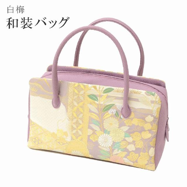 和装バッグ 白梅バッグ 特選 絹 日本製 お洒落バッグ 手提げ spo6555-ouma120 紫 【新品】【着物ひととき】