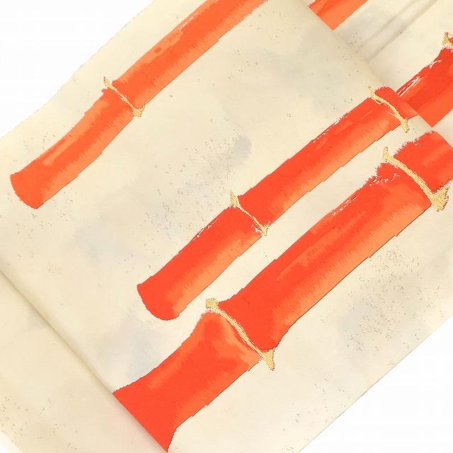 【中古20】リサイクル 名古屋帯 中古 正絹 九寸 なごやおび 刺繍 竹文様 白系 jj2009c