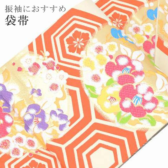 袋帯 正絹 未仕立て 振袖 樹 日本製 白 オレンジ 亀甲 椿 spo6580-ikna140 【新品】【着物ひととき】