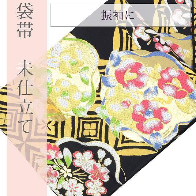 袋帯 正絹 未仕立て 振袖 樹 日本製 黒 七宝 椿 梅 金 spo6583-ikna140 【新品】【着物ひととき】
