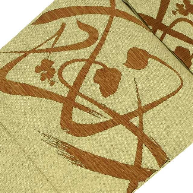 リサイクル 名古屋帯 中古 正絹 八寸 なごやおび 緑系 抽象文様 ll1803c【中古】【着物ひととき】