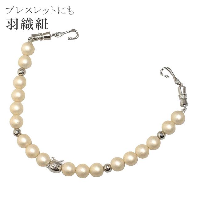 Sakura Japanese Pearl Bracelet Chain Charm Pink Girl Fit for Kimono Bracelet
