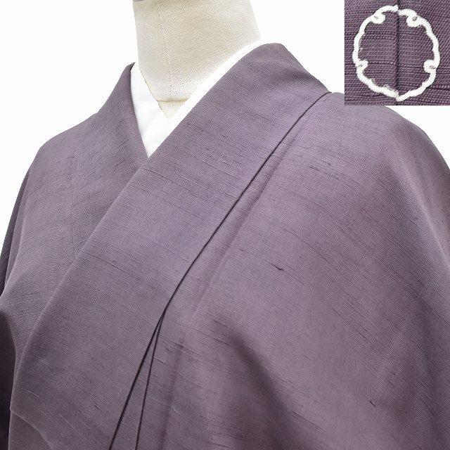 【中古】 リサイクル着物 紬 結城紬 正絹 仕立て上がり 女性 裄65cm M 身丈157cm M 紫色系 ll3461b 【着物ひととき】