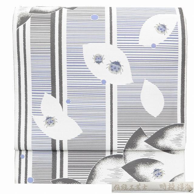 【中古】 リサイクル帯 袋帯 / 正絹 仕立て上がり 美品 てんとう虫文様 グレー系 博多織伝統工芸士 時枝洋海 特選逸品★★★★★ mm1685b 【着物ひととき】