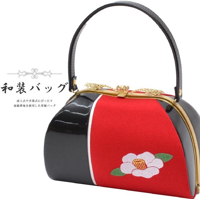 振袖用 バッグ 単品 成人式 着物 振袖 椿 日本製 絹 753 7歳 赤×黒 skc0261-wkb48 【新品】【着物ひととき】