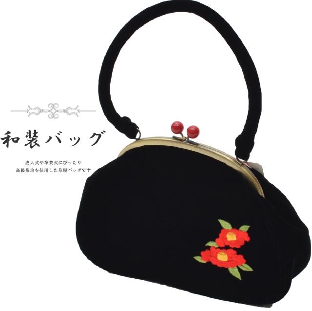 振袖用 バッグ 単品 成人式 着物 振袖 椿 日本製 絹 753 7歳 ベルベット ママ振りにも skc0268-wkb24 【新品】【着物ひととき】