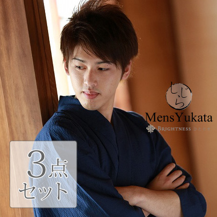 Men's Shiji et al 2016 yukata men men men's yukata Shiji from man with a chic black Navy white yukata mote yukata yyt007