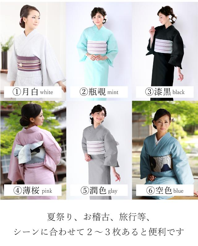 Yukata 2015 women Shiji they dance separately jaunty cotton--luxury hemp adult yukata only yukata kimono ykt006