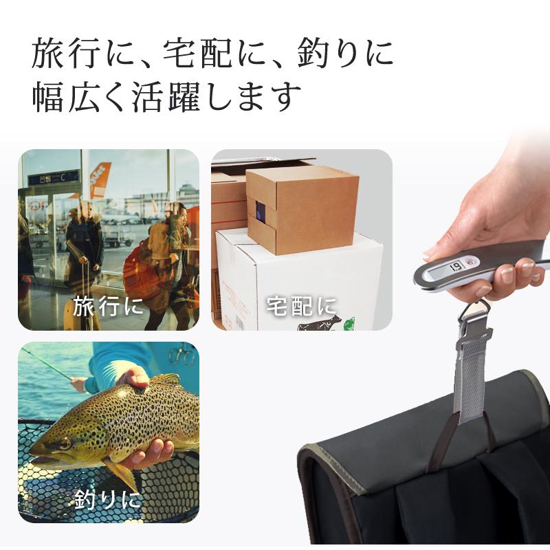 デジタルスケール 携帯式 荷物 デジタル はかり 計量器 最大50kgまで量れる 吊り下げ式 ラゲッジチェッカー 旅行 宅配に 軽量 ラゲッジスケール