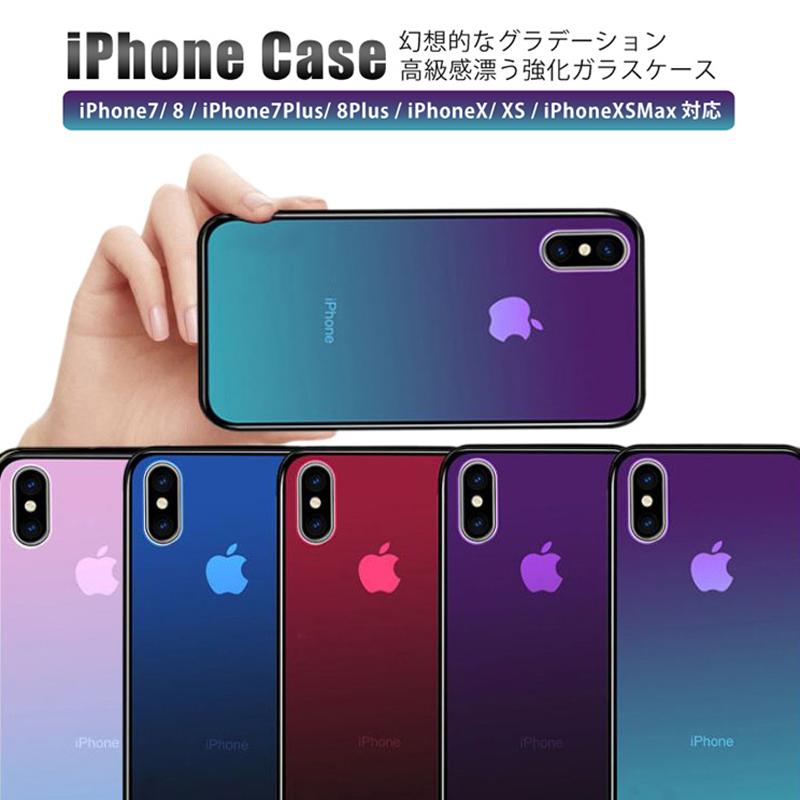 幻想的なグラデーション 高級感漂う強化ガラスケース iPhone ケース アイホンケース おしゃれ 強化ガラスケース グラデーション スマホカバー カメラ保護 耐衝撃 スマホケース 送料無料新品 8Plus X 携帯カバー デポー 携帯ケース 8 iPhone7 XSMax 7Plus カバー