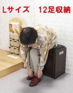 ★送料無料★『腰掛シューズラック:Lサイズ』靴を履く際の腰掛けになる便利もの!お年寄りや子供の靴はきにぜひ! ◎ご注文は『 ヒットアイテムショップひっつ 市場店 』へ◎