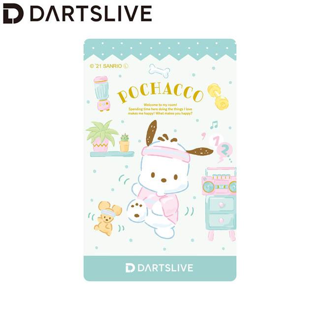 あす楽対応 Sanrio characters 《週末限定タイムセール》 DARTSLIVE CARD with DARTSLIVEテーマ 割り引き LIVE ポチャッコ ダーツカード EFFECT