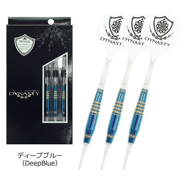 DYNASTY(力学住宿)BRASS DARTS SET SEVEN(七)2BA(镖桶)