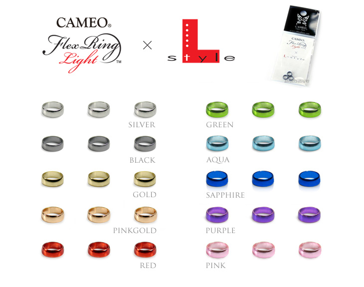 CAMEO FLEXRING LIGHT 플렉스 링 라이트 【 카메오 L-style 플렉스 링 라이트 샤프트 반지 ShaftRing 탈 부드러운 소프트 다트 액세서리