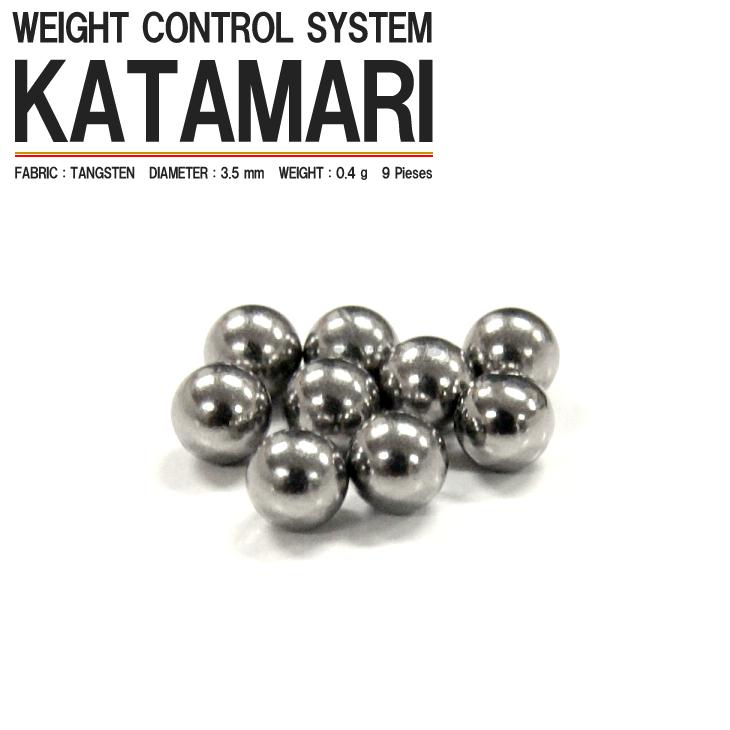 重量控制系统 < KATAMARI > 重量控制系统块平衡重心移动前台后面的重心重心飞镖软飞镖软飞镖的重心位置