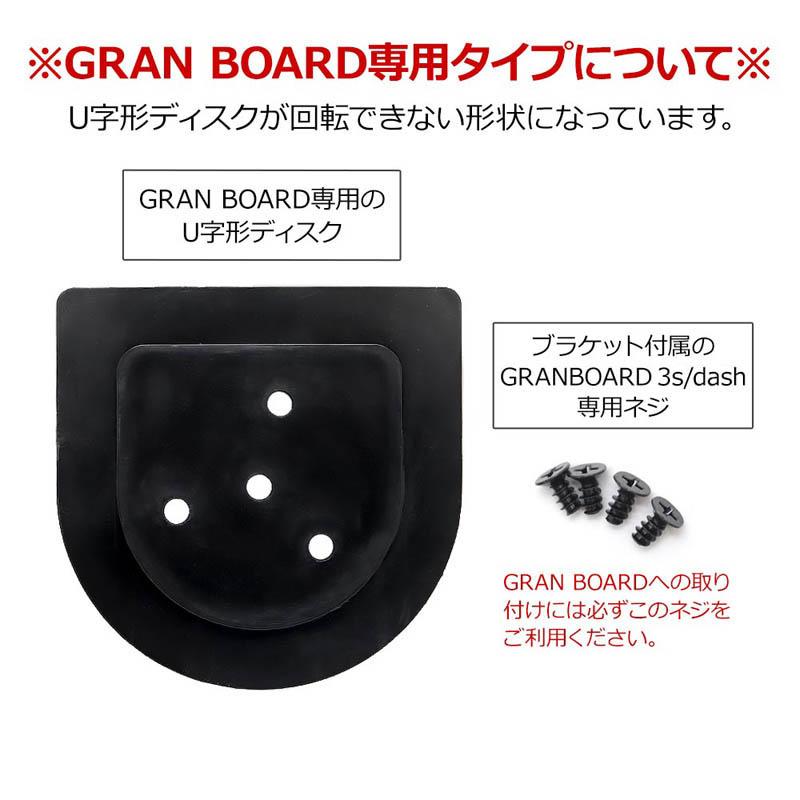 Dartboard GRAN DARTS BOARD BRACKET glanders DART Board stand bracket