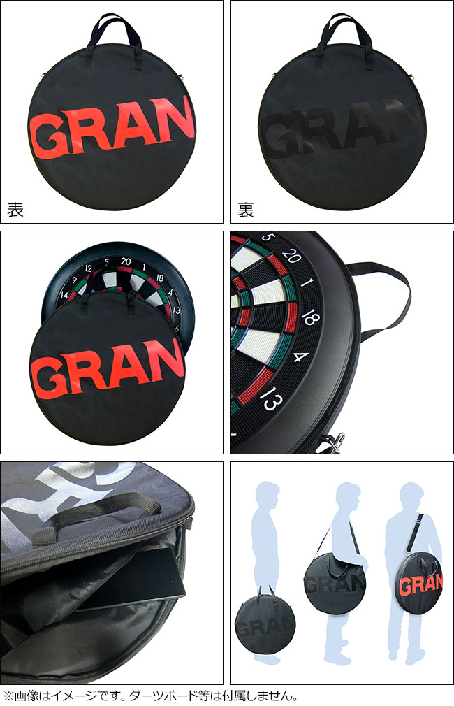GRAN DARTS(豪华镖)BOARD CARRY BAG(板提包)(镖板情况)