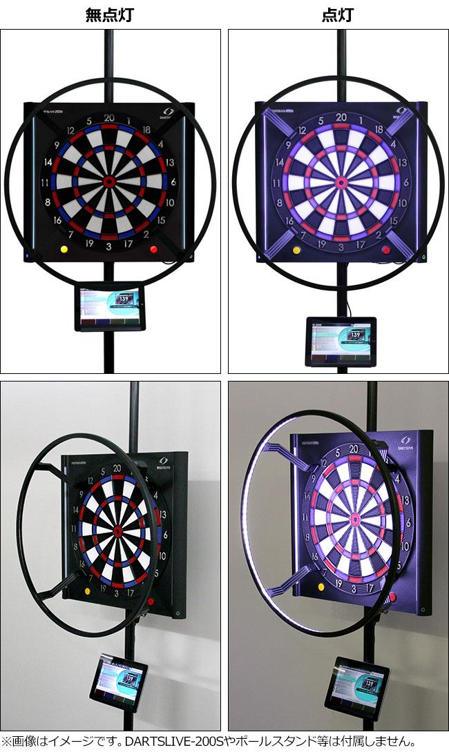 TARGET CORONA VISION CONVERSION KIT 121106 (dart Board Accessories)