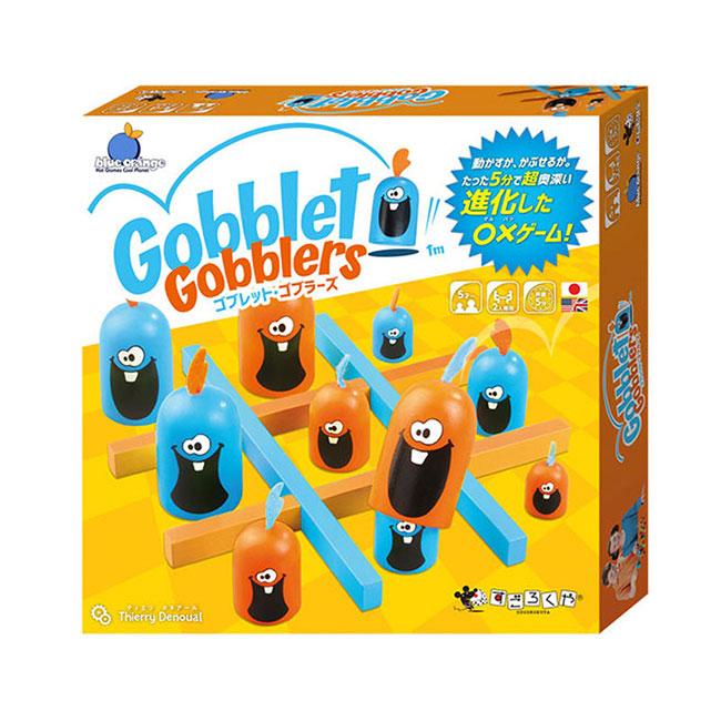 あす楽対応 2020 ゴブレットゴブラーズ Gobblet Gobblers カードゲーム 正規品送料無料 ホビー ボードゲーム 日本語版