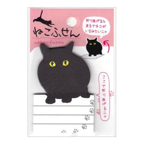 折り曲げるとネコが起き上がる 超かわいい ねこふせん 猫付箋 6色 cat 売却 ネコ SALE キャット