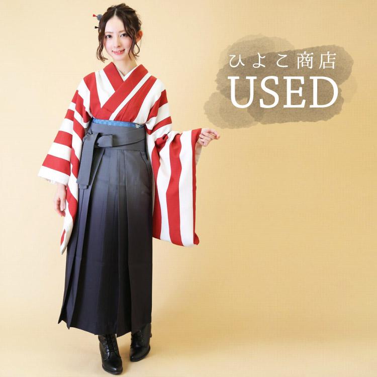 ★USED★適適応身長150~158cm/大人用袴 3点セット(着物/袴/襦袢)