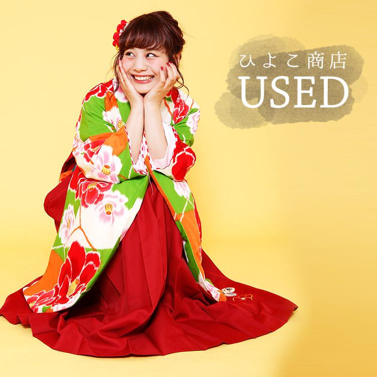 ★USED★適応身長158~163cm/袴3点セット(着物/袴/襦袢)
