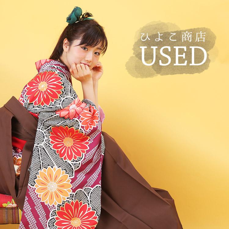 ★USED★適応身長163~170cm/大人用袴 3点セット(着物/袴/襦袢)
